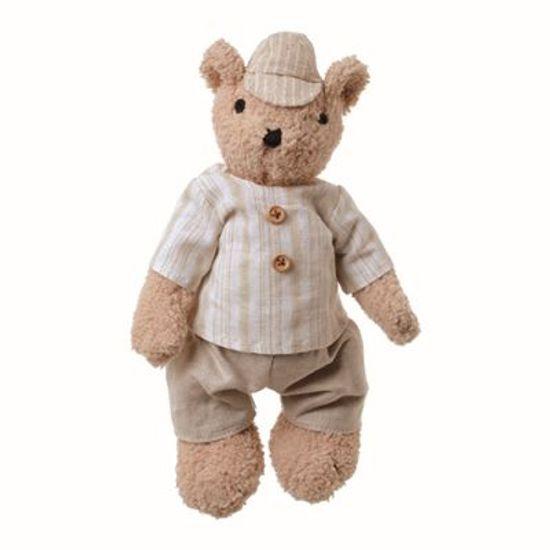 Teddy Urso M Bege 28 cm - UNITÁRIO