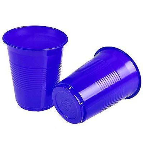 Copo Descartável Color 200ml Azul Royal - 50 unidades